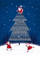 Kartka świąteczna w kilku językach GD-33