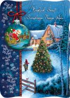 Kartka świąteczna z choinką B 558