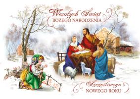 Kartka świąteczna religijna BR 01