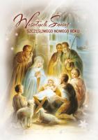 Kartki na Boże Narodzenie BR 16