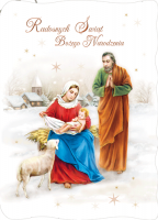 Kartki na Boże Narodzenie BR 17