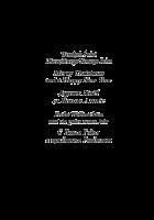 Kartka świąteczna w kilku językach GD-74