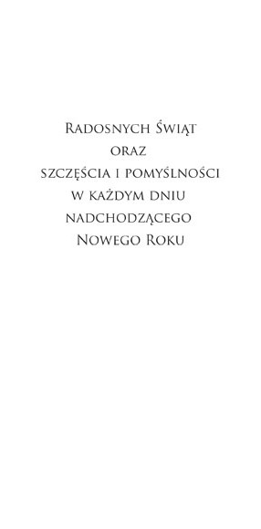 LZ 84