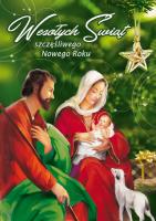 Święta Rodzina kartka BR 26